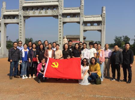 我院组织党员参观杨震廉政博物馆