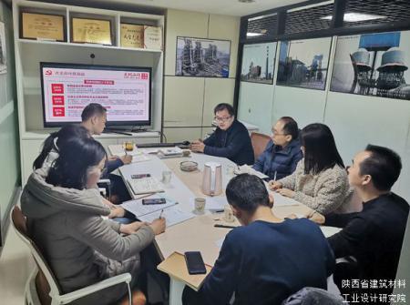 党委副书记姚哲在第二党支部讲党课