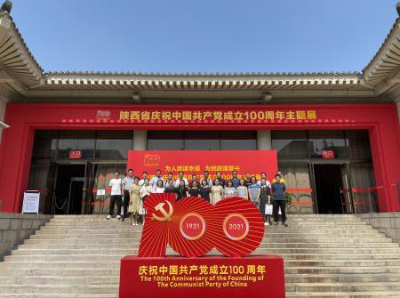 我院党委组织党员参观陕西省庆祝中国共...